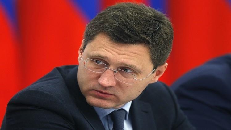 بكين وموسكو نحو توقيع مذكرة تعاون لتوريد الغاز عبر المسار الغربي