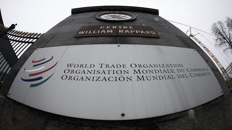 منظمة التجارة العالمية تواجه