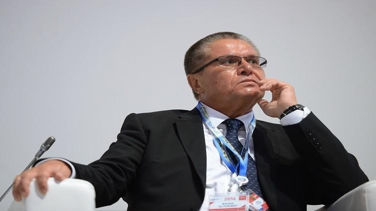 وزير التنمية الاقتصادية الروسية يرجح ارتفاعا أسعار النفط في الفترة القريبة