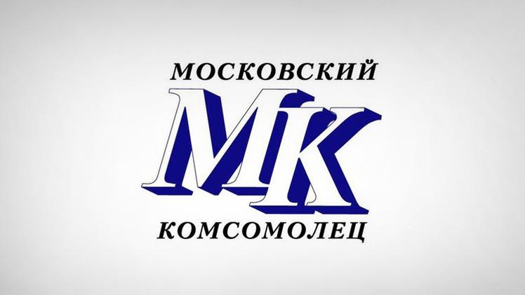 موسكوفسكي كومسوموليتس