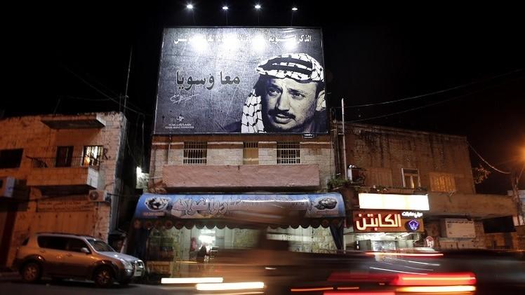 الذكرى العاشرة لرحيل ياسر عرفات
