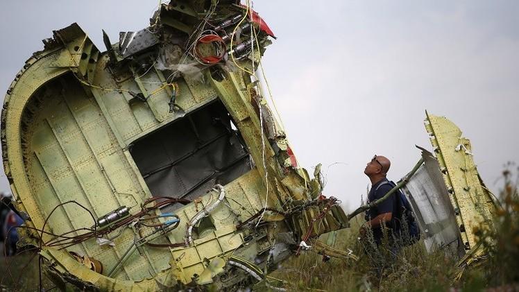 برلين تتنصل من تصريحات رئيس الاستخبارات بشأن سقوط الطائرة الماليزية