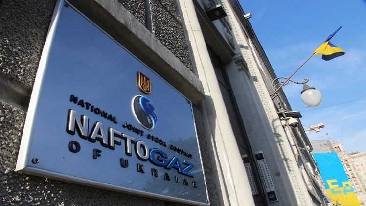 أوكرانيا تؤكد استلامها قيمة ترانزيت الغاز من روسيا
