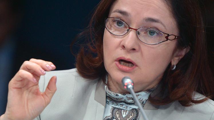 المركزي الروسي يتخلى عن نهج تثبيت سعر صرف الروبل