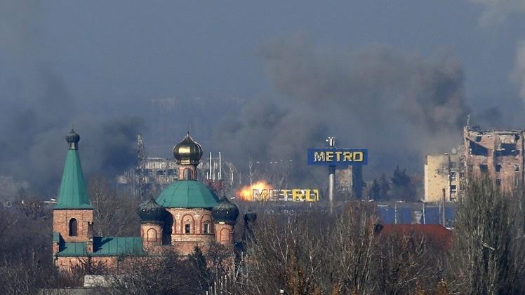 موسكو: لا أساس للحديث عن فشل وقف إطلاق النار شرق أوكرانيا