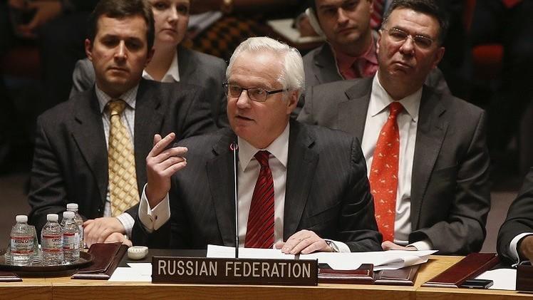 موسكو تدعو محكمة لاهاي إلى التحقيق في استخدام القوة المفرطة في ليبيا