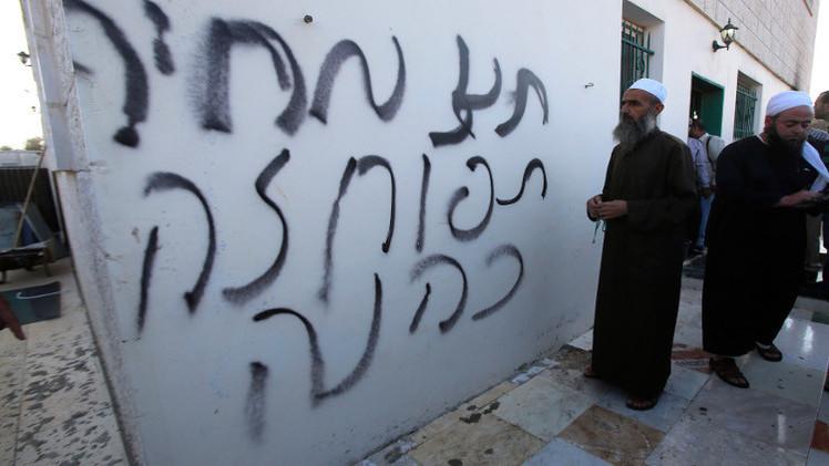 الجيش الإسرائيلي يرفع حالة التأهب بعد حرق مستوطنين لمسجد في الضفة (صور+فيديو)