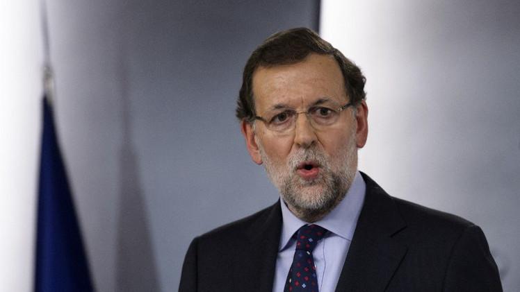 رئيس وزراء إسبانيا: استطلاع استقلال كاتالونيا يخالف قرار المحكمة الدستورية