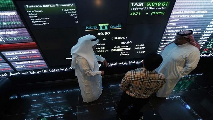 مؤشرا السعودية وقطر يتراجعان خلال تداولات الأربعاء