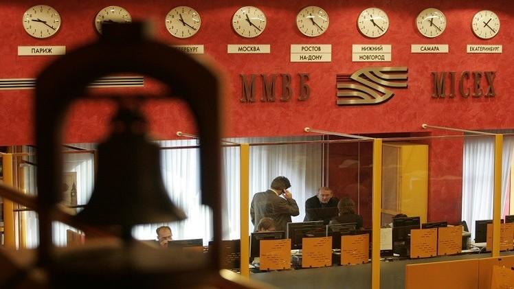 انخفاض المؤشرات الروسية على خلفية تراجع أسعار الذهب الأسود