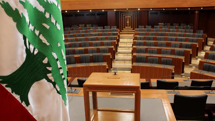 مجلس الأمن الدولي يدعو البرلمان اللبناني إلى انتخاب رئيس للجمهورية