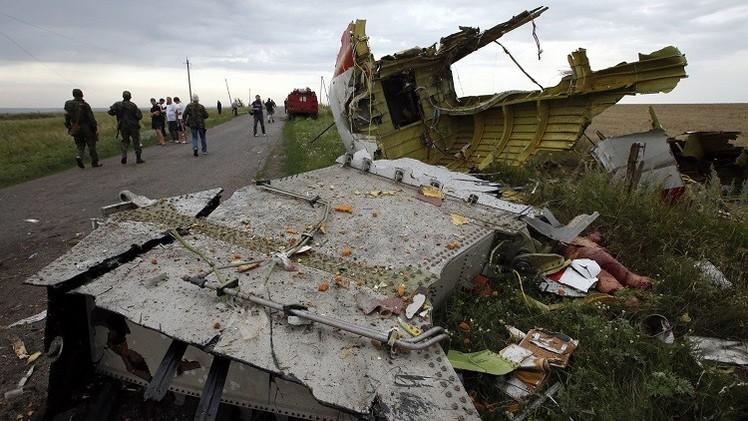 أدلة جديدة على وجود طائرة حربية بجانب البوينغ التي سقطت في أوكرانيا