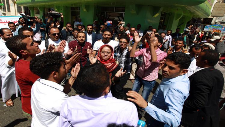 اليمن.. احتجاجات في الحديدة ضد تواجد الحوثيين
