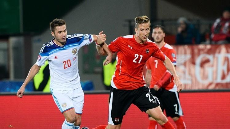 روسيا تسقط أمام النمسا في تصفيات يورو 2016