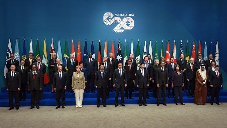 مجموعة العشرين تحذر من تأثير المخاطر المتعلقة بالتوتر الجيوسياسي على الاقتصاد العالمي