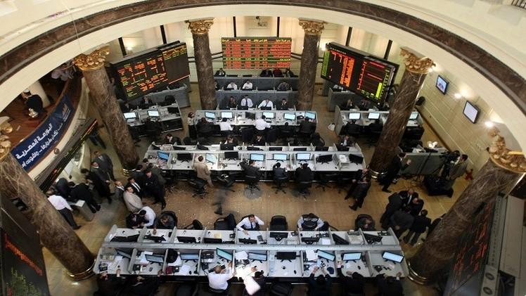 البورصة المصرية تخسر 1.60 مليارات جنيه بنهاية التعاملات
