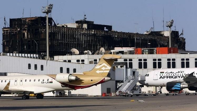 ليبيا.. استئناف حركة الملاحة في مطار معيتيقة بطرابلس