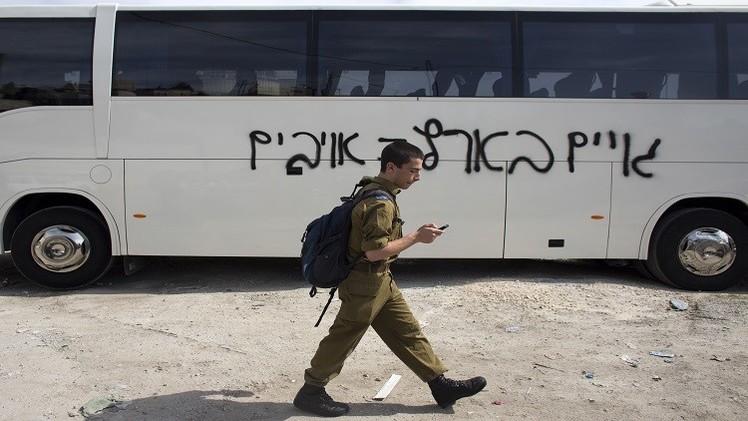 مقتل فلسطيني في القدس يرجح على يد مستوطنين