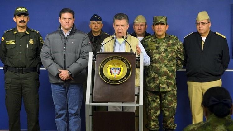 كولومبيا.. وقف المحادثات مع جماعة فارك المتمردة