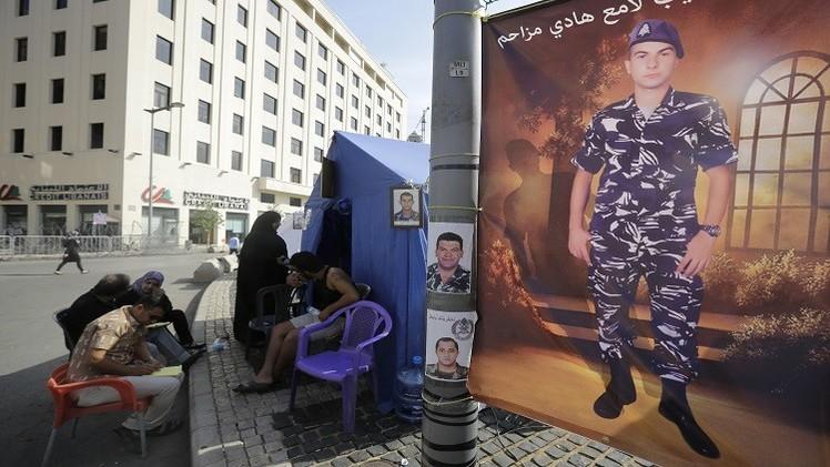 بيروت: استمرار اعتصام أهالي العسكريين المختطفين