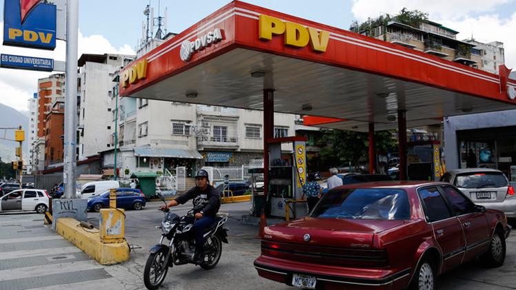 شركة روسية تشتري النفط الفنزويلي