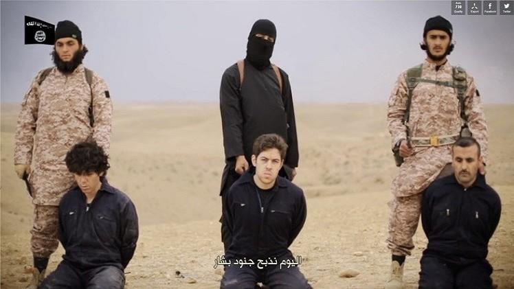 بريطاني يرجح ظهور ابنه في فيديو  إعدام