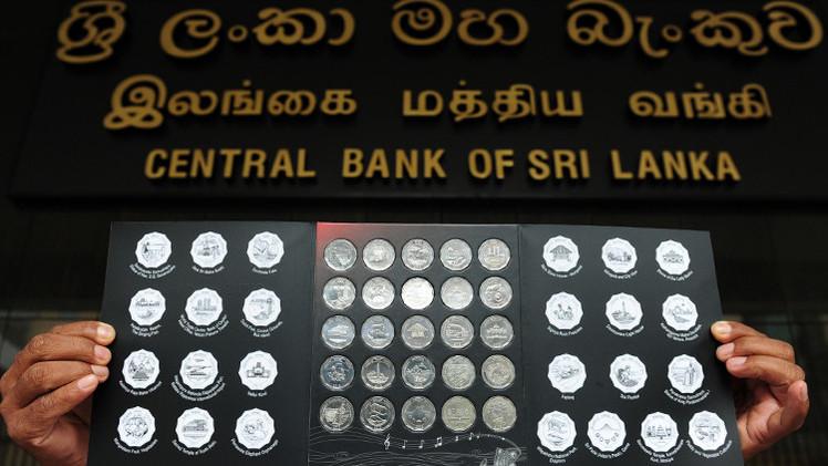 سريلانكا تصدر 25 عملة نقدية جديدة