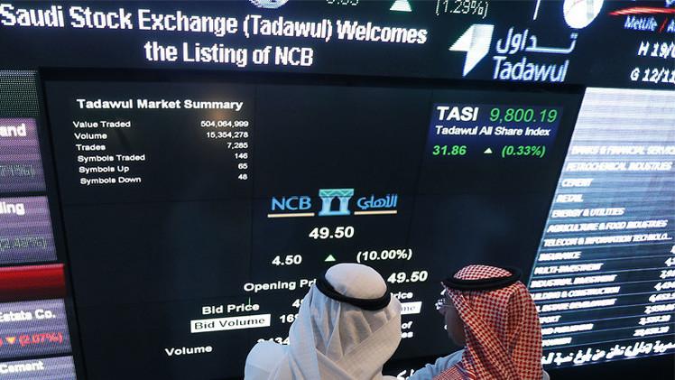 المؤشر السعودي يتراجع خلال تداولات اليوم