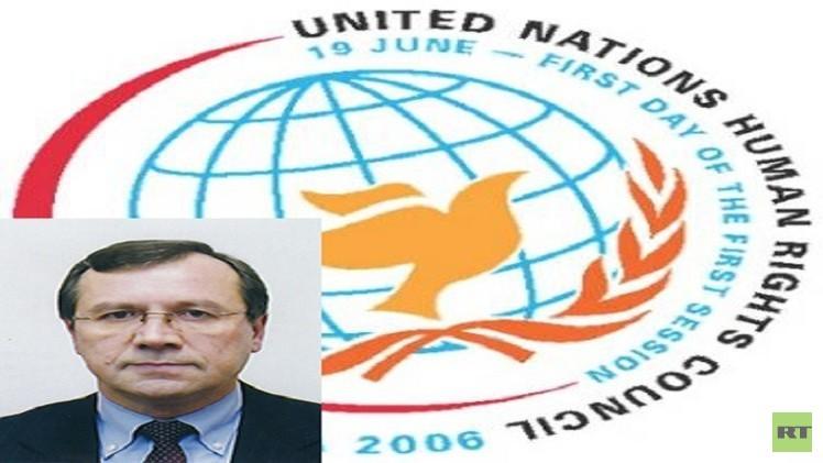 روسيا تنتقد المجلس الدولي لحقوق الإنسان