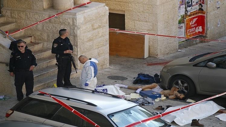 الرئاسة الفلسطينية تدين الهجوم على كنيس يهودي في القدس
