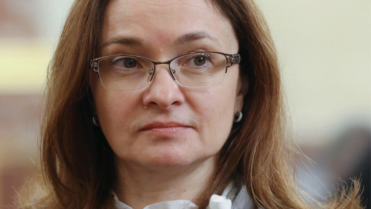 مركزي روسيا مستعد للتدخل عند الضرورة