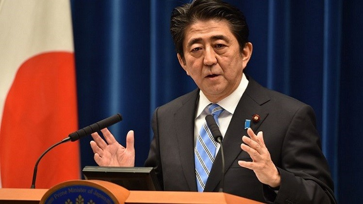 رئيس الحكومة اليابانية يعلن حلّ البرلمان