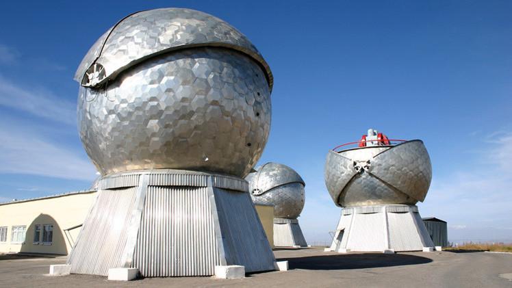 انتهاء اختبارات منظومة كشف الأجسام الفضائية