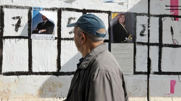 تواصل انسحاب المرشحين من الانتخابات الرئاسية في تونس