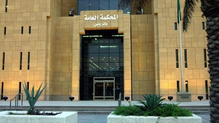الإعدام لسعودي قتل مصورا أجنبيا قبل 10 أعوام