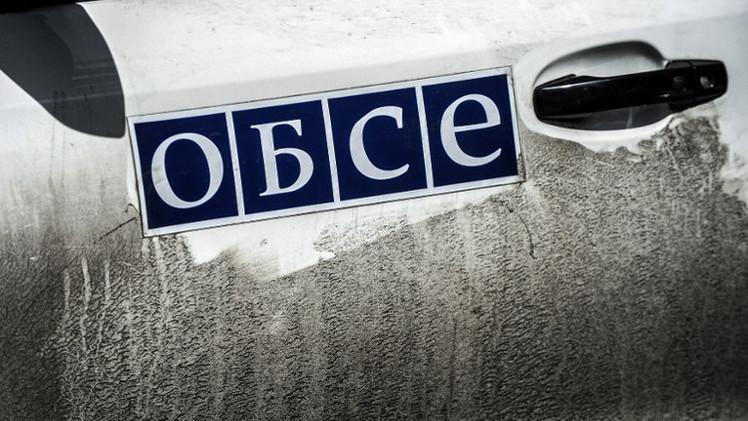 سيارة مراقبين دوليين تتعرض لإطلاق النار بشرق أوكرانيا