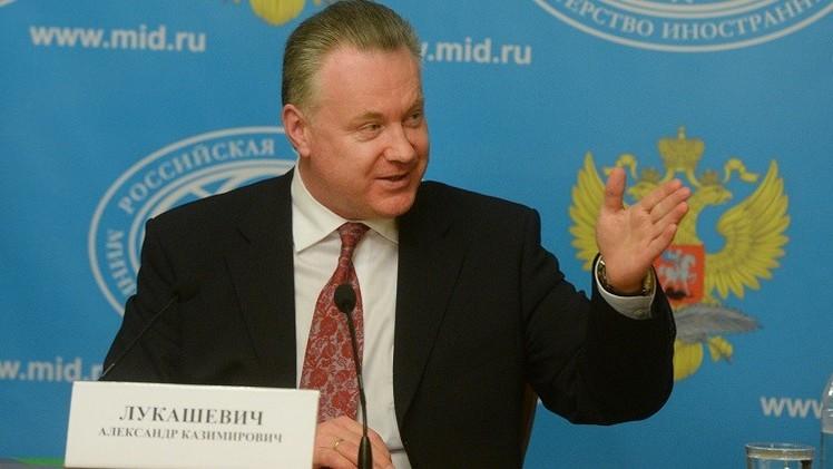 موسكو: تسليح واشنطن لكييف خرق لاتفاق جنيف
