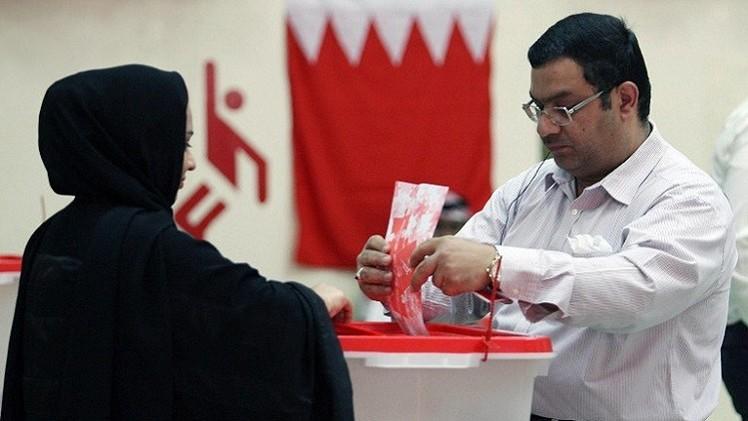 الانتخابات البحرينية 2014.. بين مشاركة ومقاطعة