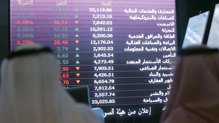 المؤشر السعودي ينهي تداولات الأسبوع على ارتفاع