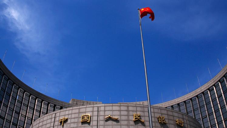المركزي الصيني يخفض أسعار الفائدة لدعم وتيرة نمو الاقتصاد