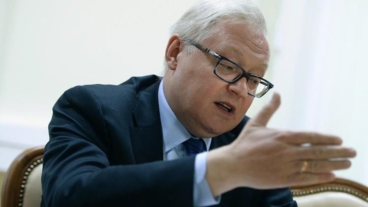 ريابكوف: سيتم تدمير مواقع إنتاج الأسلحة الكيميائية السورية قريبا