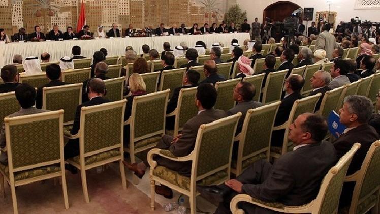 مراسلتنا: مباحثات بين الحكومة اليمنية والحوثيين في واشنطن