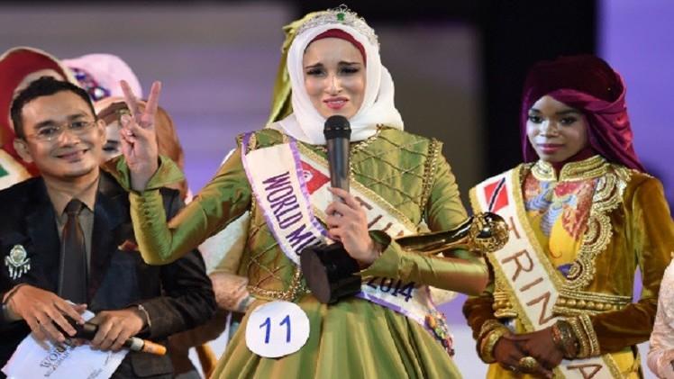 تونسية تتوج بعرش الجمال الإسلامي