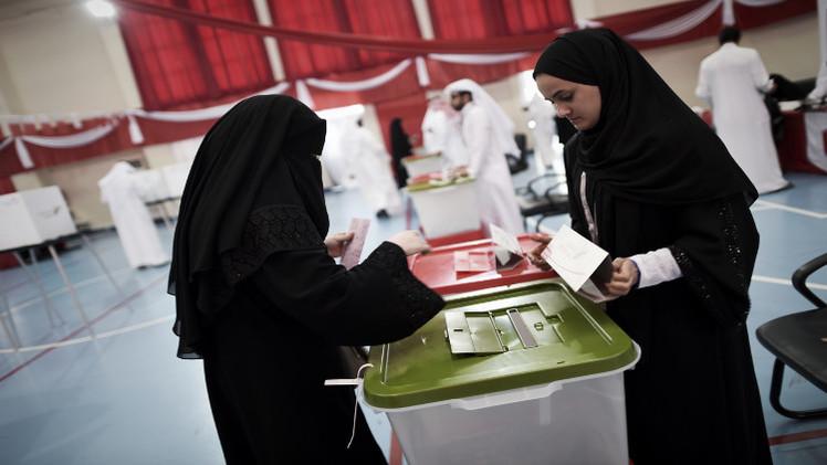 إغلاق صناديق الاقتراع في البحرين بنسبة مشاركة تجاوزت 50%