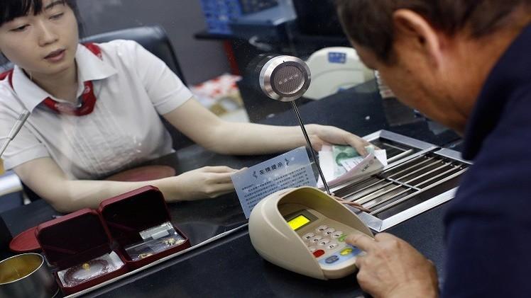 الصين مستعدة لخفض أسعار الفائدة مجددا