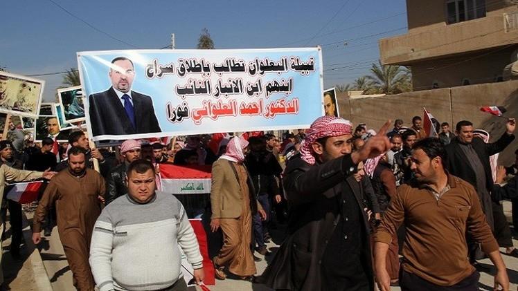المحكمة الجنائية العراقية تؤجل النظر في قضية العلواني