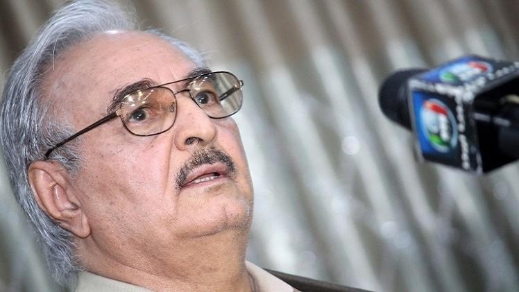 البرلمان الليبي يعيد اللواء حفتر إلى المؤسسة العسكرية