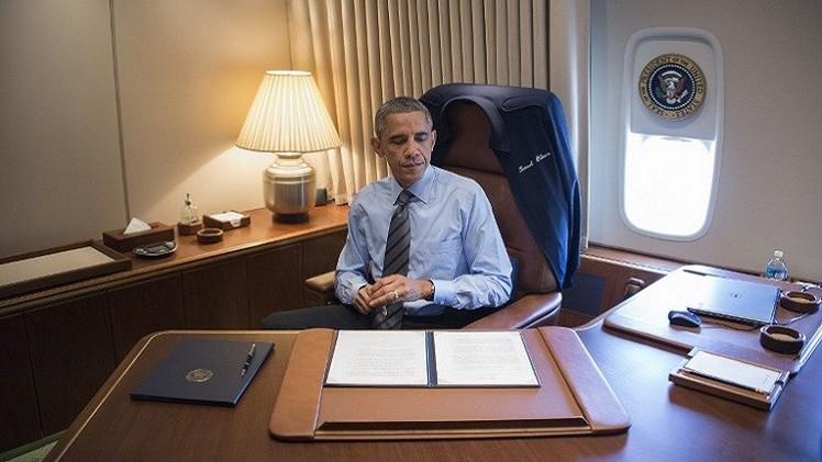 أوباما يؤكد عزلة إيران دوليا