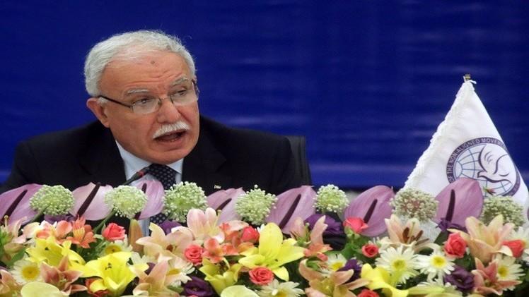 المالكي ينفي تأجيل طرح قضية الاعتراف بفلسطين في مجلس الأمن