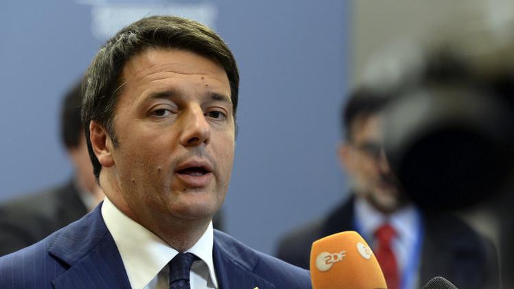 إيطاليا.. فوز مرشحي الحزب الحاكم في الانتخابات الإقليمية